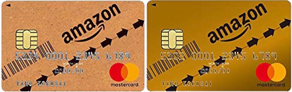 Amazonの利用でお得なクレジットカード
