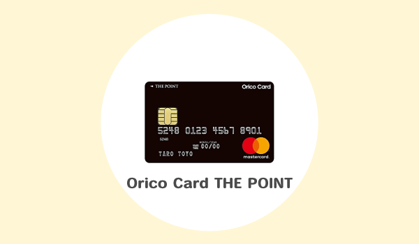 Orico Card THE POINTの紹介