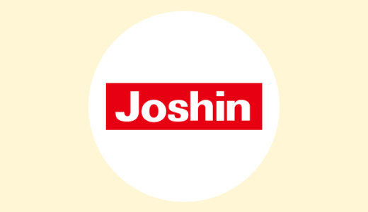 Joshin(ジョーシン)のポイントサイト還元率比較