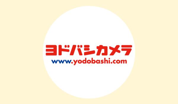 ヨドバシ.comのポイントサイト還元率比較