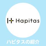 還元率No.1ポイントサイト「ハピタス」