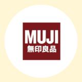 無印良品(MUJI)のポイントサイト還元率比較