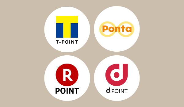 4大共通ポイント「Tポイント・Ponta・楽天・dポイント」の提携先比較