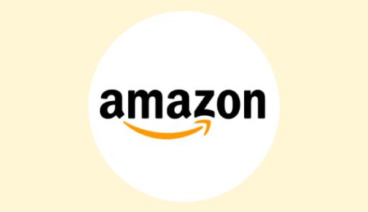 Amazonの利用がオトクになるポイントモール比較