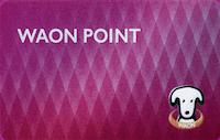 WAON POINT CARD
