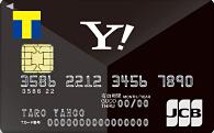 Yahoo!JAPANカード(YJカード)