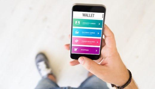ポイントカードはスマホアプリにまとめてお財布スッキリ